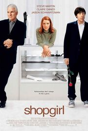 2005 - Shopgirl Movie Poster