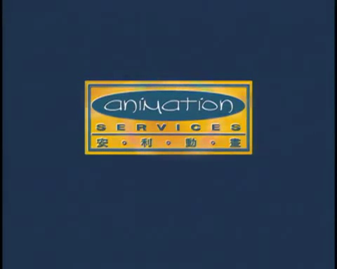File:Animation Services logo (2000).png