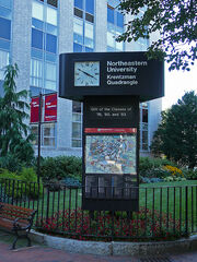 Northeastern Krentzman Quad clock