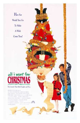 File:1991 - All I Want for Christmas.jpg