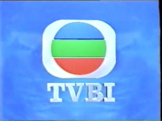 File:1996 TVBI Logo.png