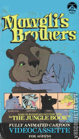 File:Mowgli's Brothers 1987 VHS Cover (Paramount Version).jpg