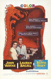 1955 - Blood Alley Movie Poster