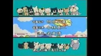 Tama and Friends OP