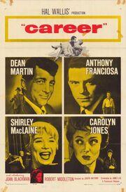 1959 - Career Movie Poster