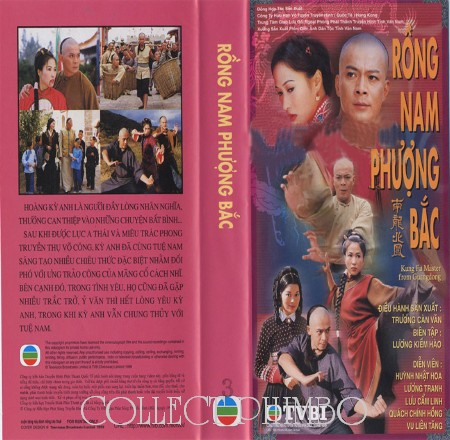 File:1999 - Rong Nam Phuong Bac - Kung Fu Master from Guangdong VHS Cover.jpg