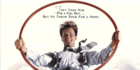 Opening To The Hudsucker Proxy AMC Theaters (1994)