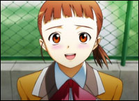File:Akane.jpg