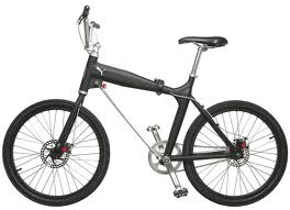 File:The image of a bike in real life..jpg
