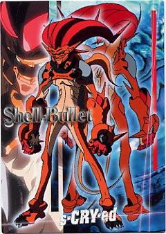 File:Kazuma Final Form by DarcDemos.jpg