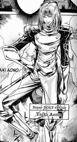 Taiki Aono