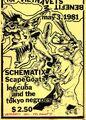 Thumbnail for version as of 04:39, September 8, 2006