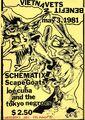 Thumbnail for version as of 12:59, September 9, 2006