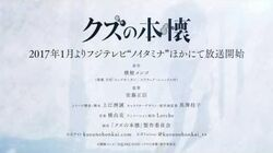 TVアニメ「クズの本懐」ティザーPV-0