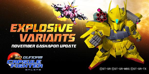 SDGO Explosive Variants Gasha Update