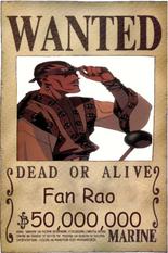 Fan Rao Wanted