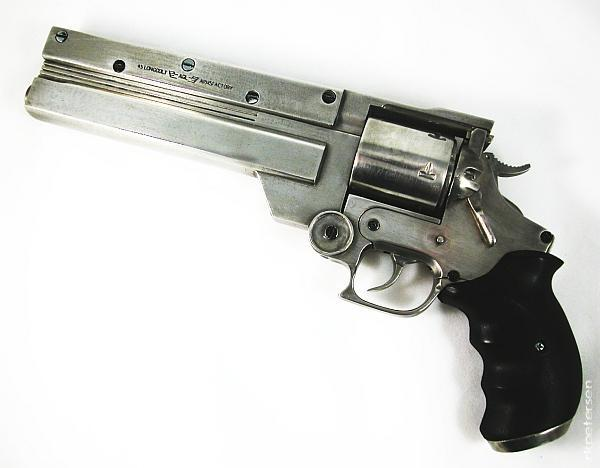 File:Tsuki Revolver.jpg