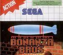 Bonanza Bros. (Spiel)