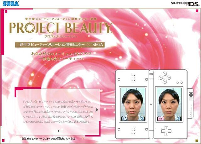 File:Project Beauty Scan.jpg