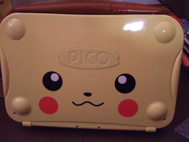 File:Pikachu Sega Pico.jpg