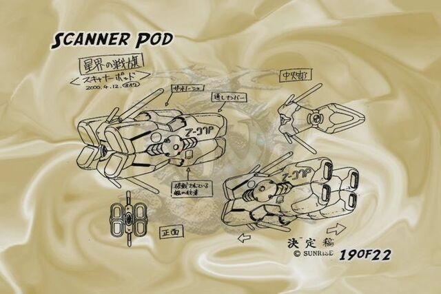 File:Scanner Pod.JPG