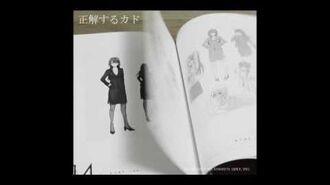 『正解するカド』ART BOOK 2016.8