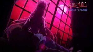TVアニメ「星刻の竜騎士(Seikoku no Dragonar)」PV第2弾