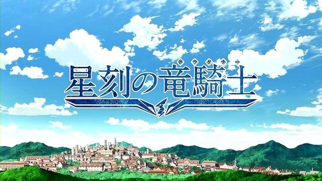 File:Anime op title.jpg