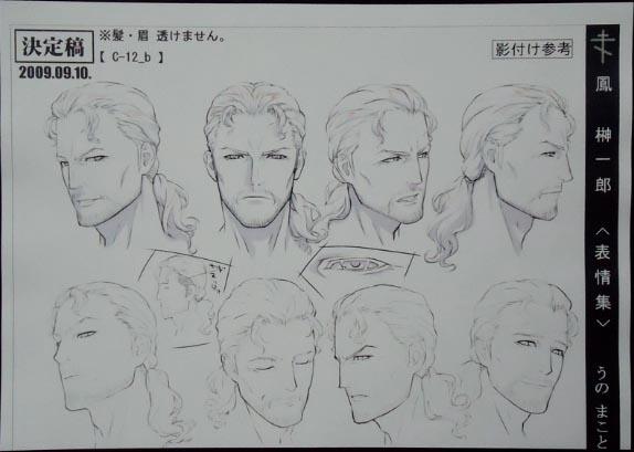 File:ConceptShinijiro2.jpg