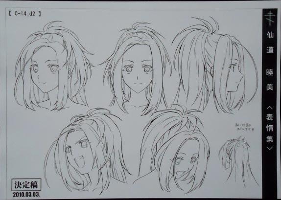 File:ConceptMutsumi2.jpg