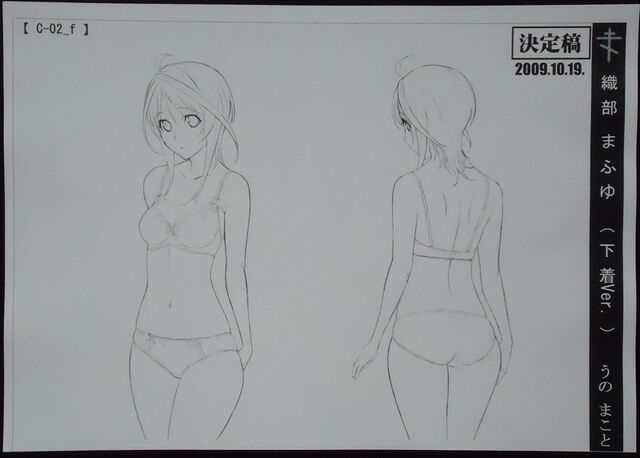 File:ConceptMafuyu3.jpg