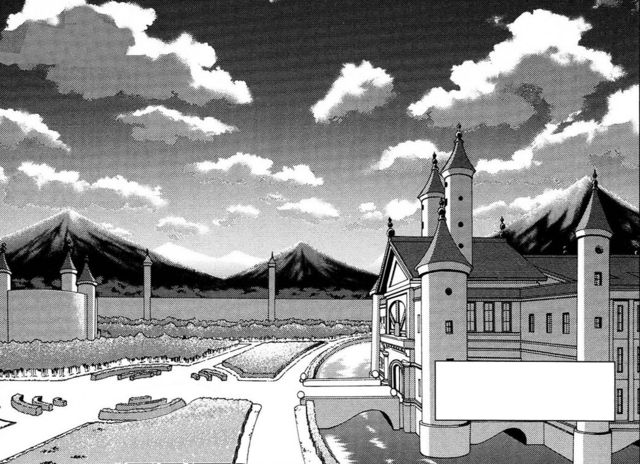 File:Areishia Academy.png