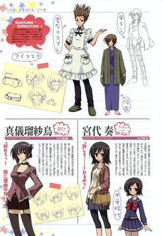File:Seitokai.no.Ichizon.full.1139266.jpg