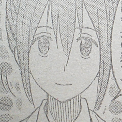 File:Mori-san.jpg