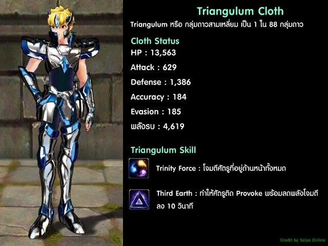 File:Silver-cloth-triangulum00.jpg