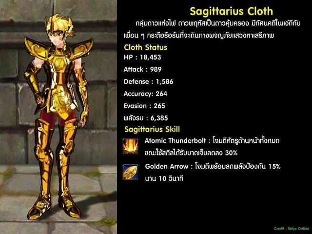 File:Gold-sagittarius00.jpg