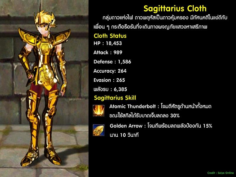 Gold-sagittarius00