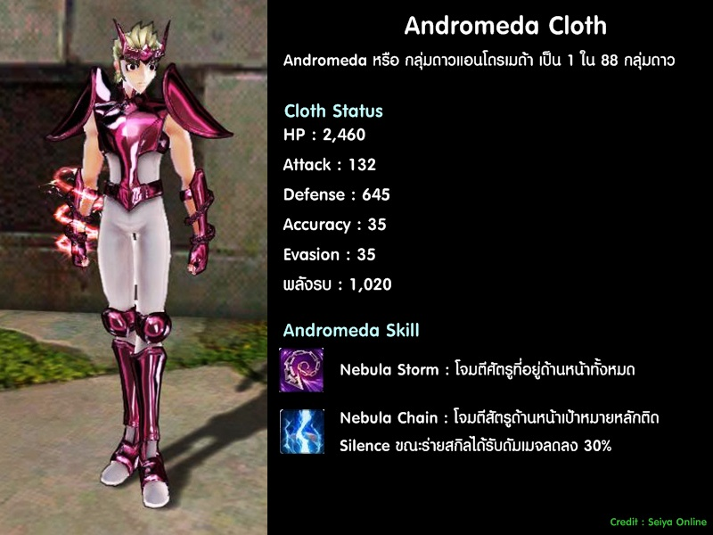 Cloth-Andromeda00