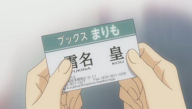 File:Yukina's business card ep08.jpg