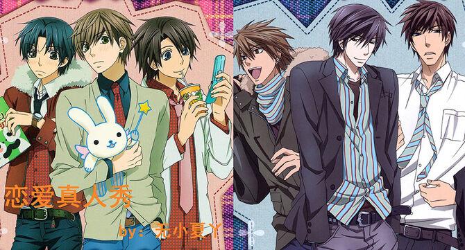 personnages sekaiichi hatsukoi