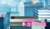 Sekirei~Pure~Engagement~Episode 1