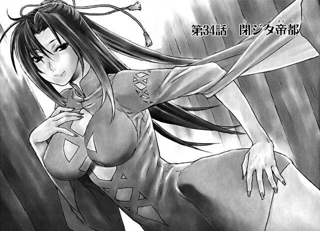 File:Sekirei manga chapter 034.jpg
