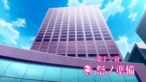 Sekirei~Pure~Engagement~Episode 11