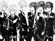 Sekirei manga chapter 116