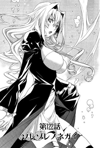 File:Sekirei-Manga-Chapter-122.jpg