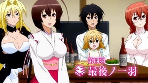 Sekirei~Pure~Engagement~Episode 4