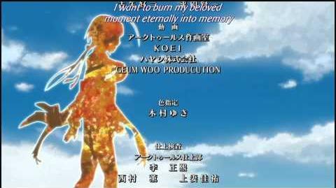 Sekirei Ending - Kimi wo Omou Toki ENG Sub HD