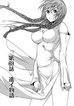 Sekirei manga chapter 069