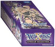 WX-03 Booster Box2