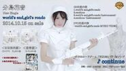 141015 分島花音 world's end,girl's rondo&continue 音源試聴
